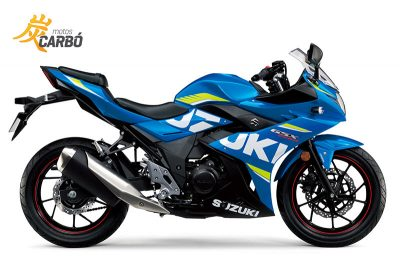 GSX250RAL8_QHV_Right